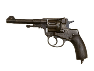 Paslı Silah